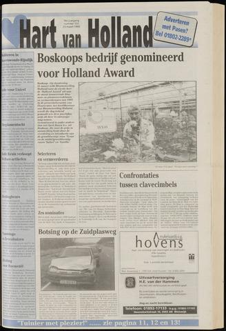 Hart van Holland 1994-03-23