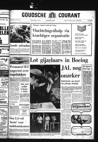 Goudsche Courant 1973-07-21