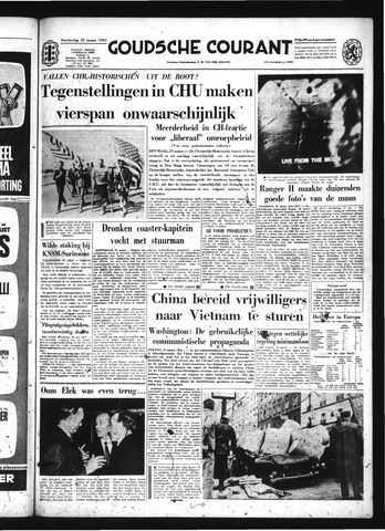 Goudsche Courant 1965-03-25