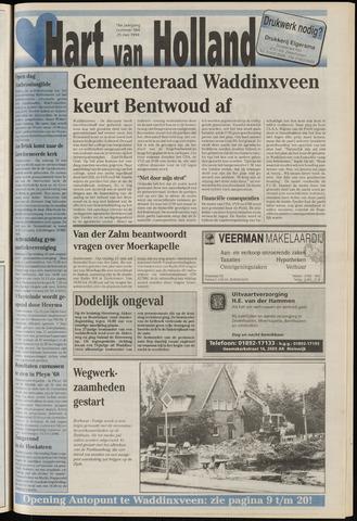 Hart van Holland 1994-05-25