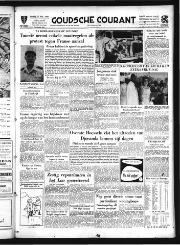 Goudsche Courant 1958-02-11