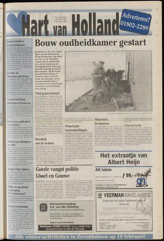 Hart van Holland 1994-02-09