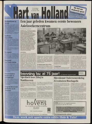 Hart van Holland 1996-10-16