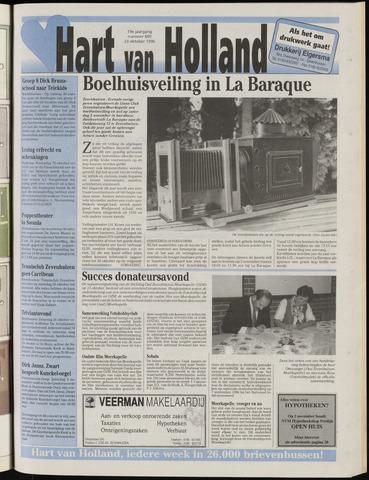 Hart van Holland 1996-10-23