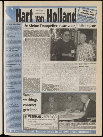 Hart van Holland 1996-09-25