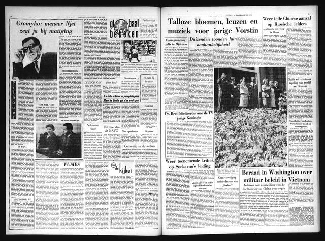 Goudsche Courant 1966