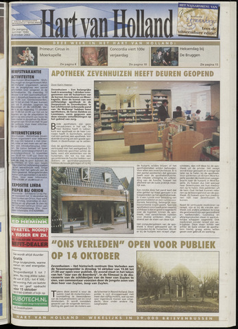 Hart van Holland 2003-10-08