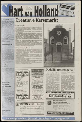 Hart van Holland 1994-12-07
