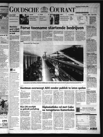 Goudsche Courant 2004-10-18