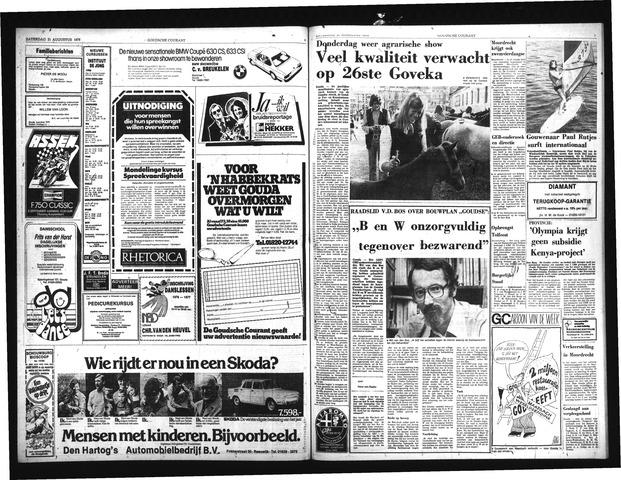 Goudsche Courant 1976-08-21