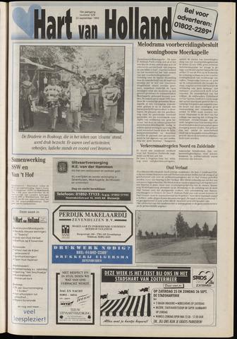 Hart van Holland 1993-09-22