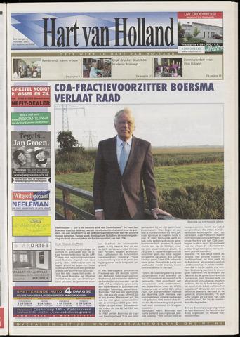 Hart van Holland 2008-09-24