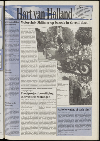 Hart van Holland 1998-08-12