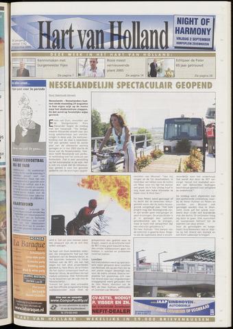 Hart van Holland 2005-08-31