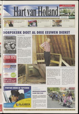 Hart van Holland 2009-09-16