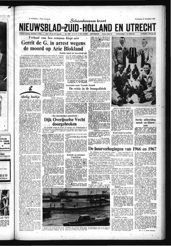 Schoonhovensche Courant 1965-12-15