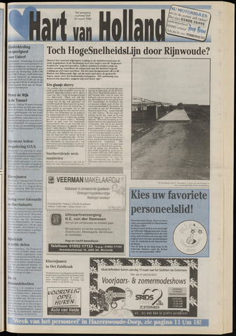 Hart van Holland 1994-03-16