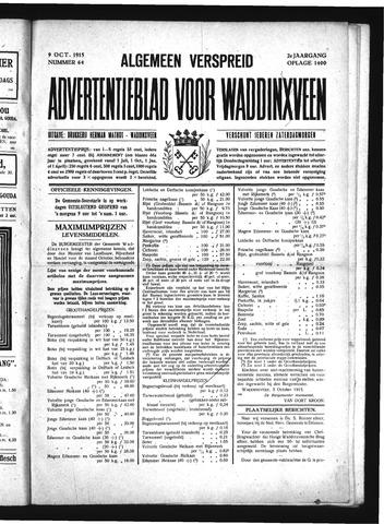 Advertentieblad Waddinxveen 1915-10-09