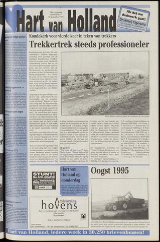 Hart van Holland 1995-08-10