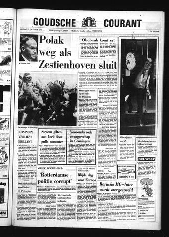 Goudsche Courant 1971-10-29