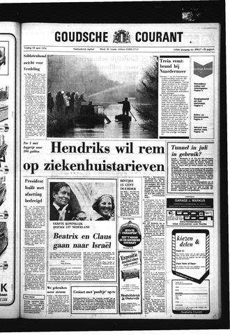 Goudsche Courant 1976-04-23
