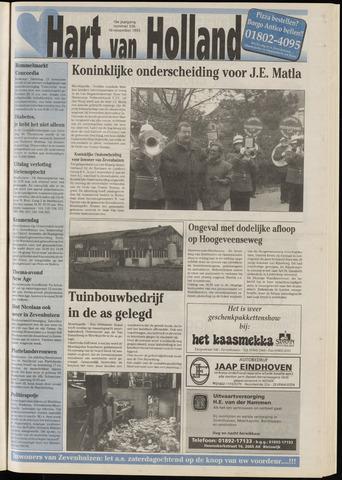 Hart van Holland 1993-11-10