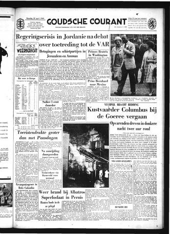 Goudsche Courant 1963-04-22
