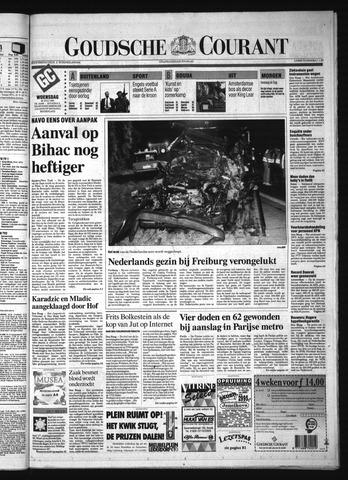 Goudsche Courant 1995-07-26