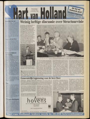 Hart van Holland 1995-11-01