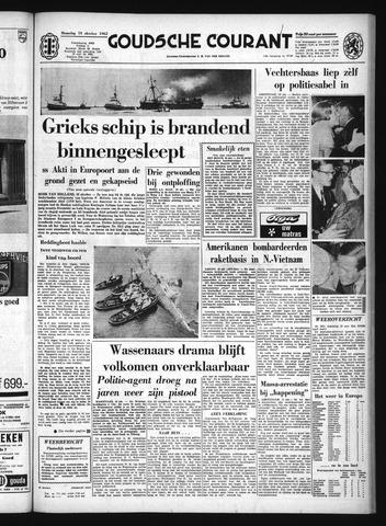 Goudsche Courant 1965-10-18