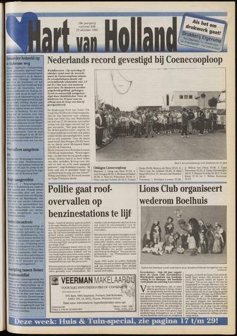Hart van Holland 1995-10-25
