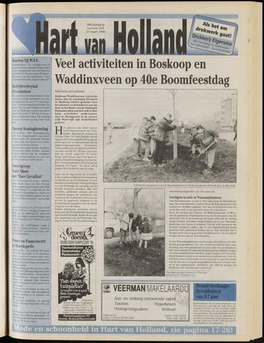 Hart van Holland 1996-03-27