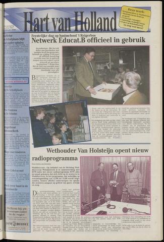 Hart van Holland 2000-02-09
