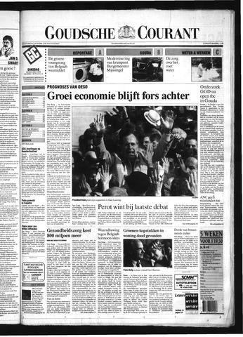 Goudsche Courant 1992-10-20