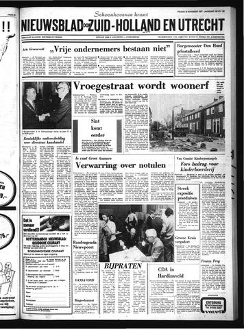 Schoonhovensche Courant 1977-11-18