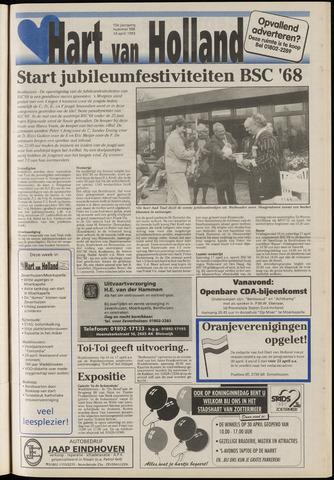 Hart van Holland 1993-04-14