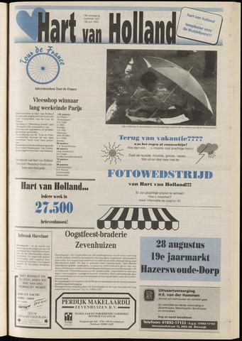 Hart van Holland 1993-07-28