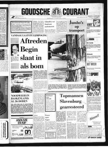Goudsche Courant 1983-08-29