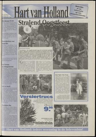 Hart van Holland 1997-09-10