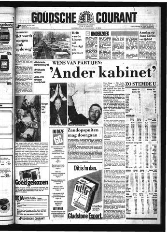 Goudsche Courant 1981-05-27
