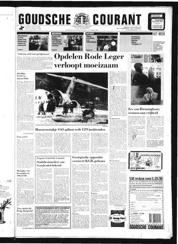 Goudsche Courant 1991-12-28