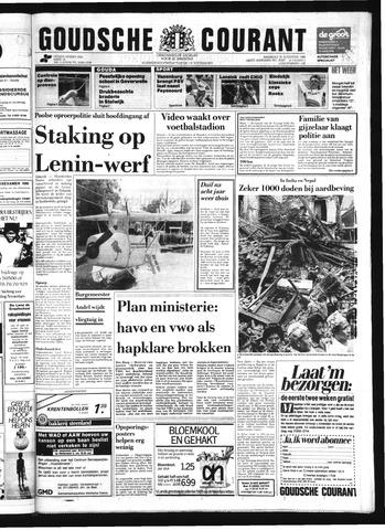 Goudsche Courant 1988-08-22