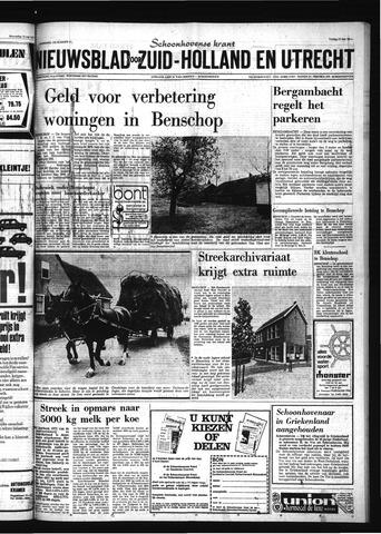 Schoonhovensche Courant 1974-05-17