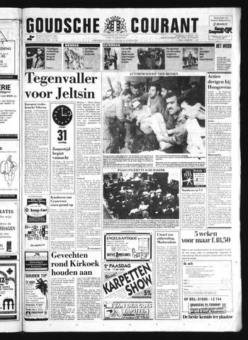 Goudsche Courant 1991-03-30