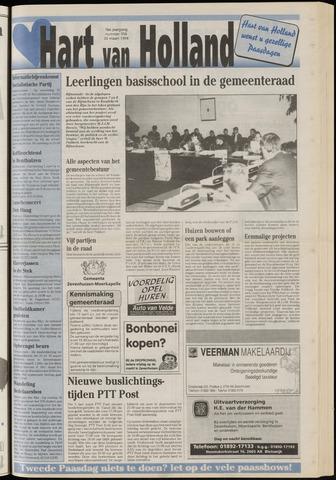 Hart van Holland 1994-03-30