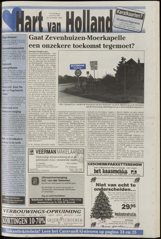 Hart van Holland 1994-11-23