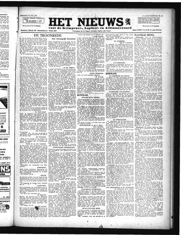 Schoonhovensche Courant 1946-07-24