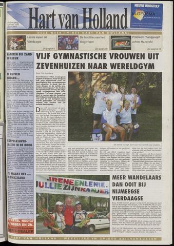 Hart van Holland 2003-07-23