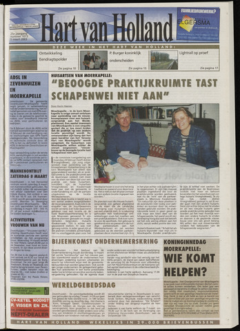 Hart van Holland 2003-03-05