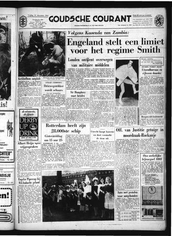 Goudsche Courant 1965-12-31